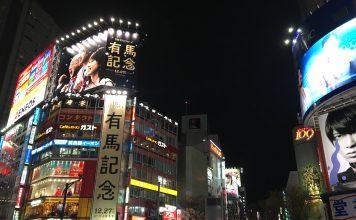 Neon lights in Shinjuku